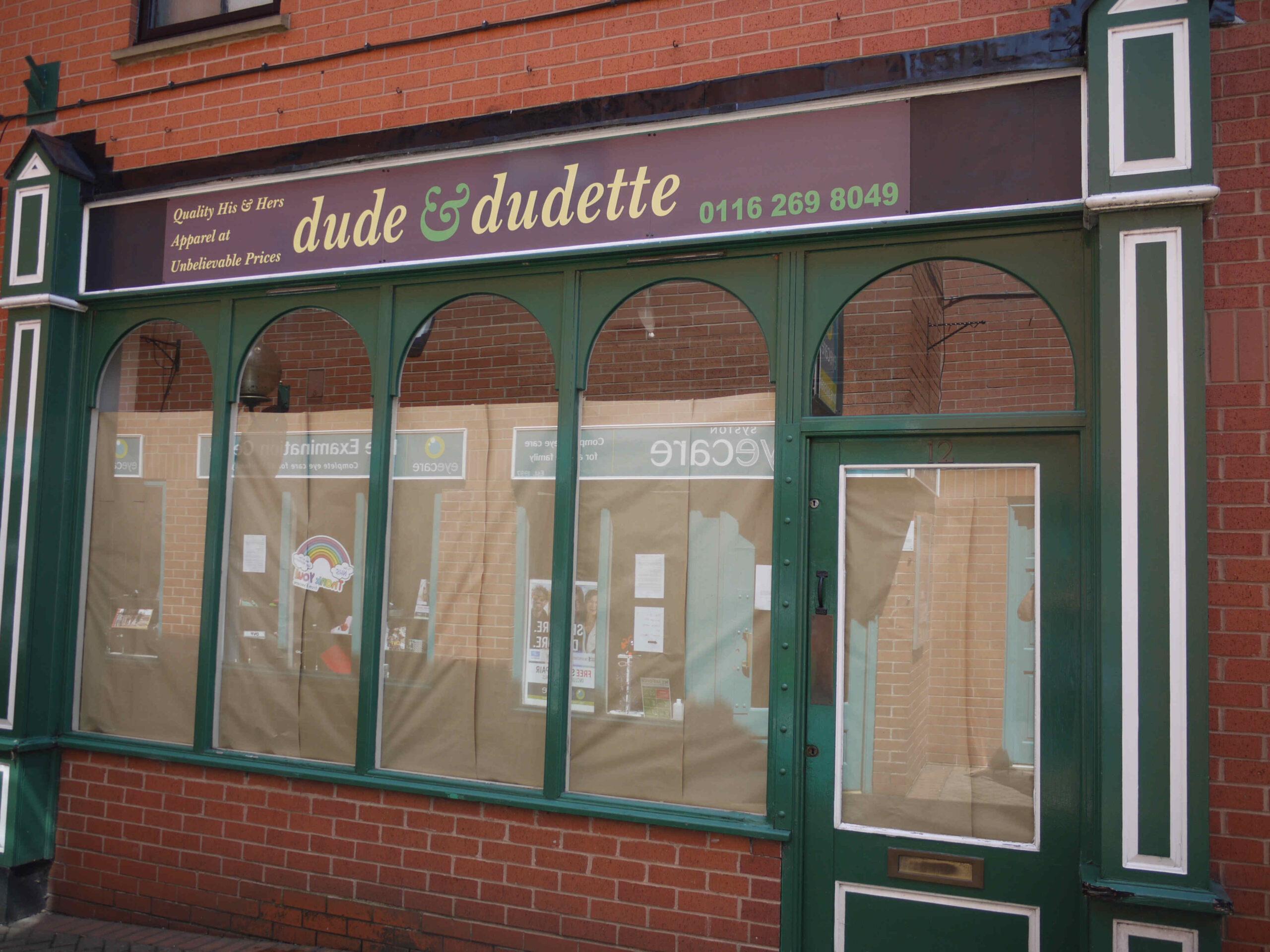 Dude & Dudette